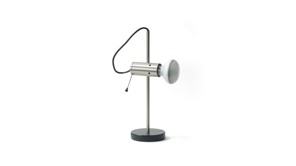 LAMPE 251 - TITO AGNOLI - OLUCE 1950